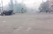 """Кадры прорыва баррикад сепаратистов в Мариуполе украинскими БМП 9 мая 2014 года: """"Маленькая, но очень важная победа для страны"""""""