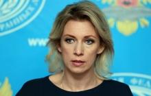 """У Захаровой """"паническое настроение"""": Трамп врет, он отменил встречу с Путиным не из-за Украины"""