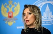 """""""Продолжает нагнетать антироссийскую истерику"""", - Захарова закатила скандал из-за нового закона Порошенко"""