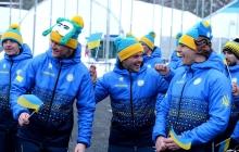 Паралимпиада: состоялось торжественное поднятие флага Украины - церемония, предшествующая открытию Игр, - кадры