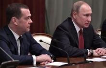 Блогер Эль Мюрид пояснил смысл отставки правительства Медведева