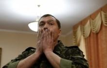 """Смерть экс-главаря """"ЛНР"""" Болотова была убийством: жена боевика сделала сенсационное признание о том, как именно было совершено убийство"""