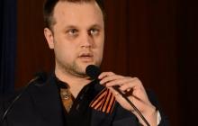 Секретарь Губарева: Павла никто не похищал, он на своем рабочем месте