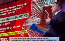 """""""Готов называть фамилии кандидатов"""", - Аваков рассказал о масштабных фальсификациях и подкупе избирателей"""