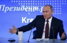 Итоги одиозной конференции Путина глазами российских журналистов: реакция, которая взорвала Сеть, – кадры
