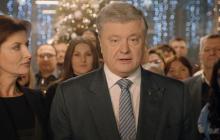 СМИ выяснили, куда Порошенко полетел на новогодние праздники