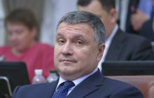 Аваков рассказал о своем будущем на посту министра и сделал признание
