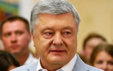 """""""Обратите внимание..."""" - у Порошенко ответили на принудительный допрос в ГБР"""