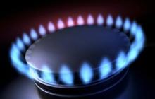 Минэнерго: Украина проведет новые переговоры с Россией по газовым вопросам