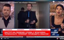 """В владельцу канала """"Прямой"""" Макеенко пришло с обысками ГБР: журналисты бьют тревогу"""