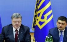 Порошенко хочет отправить Гройсмана в отставку: СМИ назвали главную причину конфликта