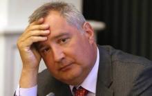 """Рогозин испугался, что США окажут Молдове военную поддержку в случае нового конфликта в Приднестровье: скандальный вице-премьер РФ в очередной раз """"покорил"""" Сеть своим заявлением"""