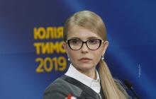 СМИ раскрыли тайну Тимошенко и выяснили, с кем она пойдет на выборы