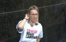 Дело Сафронова: журналисты Москвы вышли на улицы из-за ареста коллеги, десятки арестованы, включая Собчак