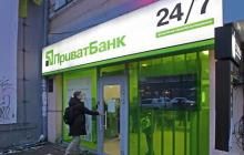 ПриватБанк экстренно обратился к украинцам: новая проблема может коснуться миллионов человек