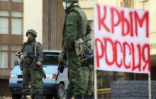"""Громкое ЧП всколыхнуло Крым и Интернет: """"Придется учить лезгинку. Но зато без страшных бандеровцев"""""""