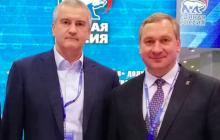 Мэр Пскова неосторожно похвастался захватившими Крым десантниками, но быстро одумался