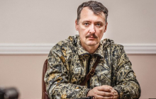 """Бородай обвинил Гиркина в воровстве денег """"республики"""": экс-главарь """"ДНР"""" ответил"""