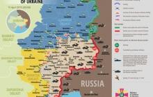 Карта АТО: Расположение сил в Донбассе от 15.04.2015