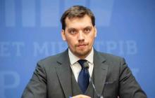 """Генпрокурор Рябошапка назвал структуры, которые будут заниматься """"пленками Гончарука"""""""