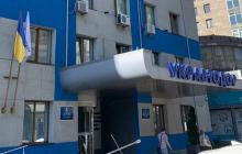 После ареста Новака НАБУ пришло с обысками в офис Укравтодора