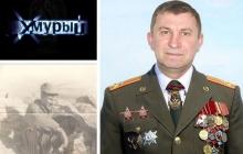 """Эксперты из Bellingcat назвали фамилию человека, курировавшего доставку на Донбасс """"Бука"""", из которого сбили малайзийский боинг"""