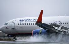 """В России еще один самолет """"не вышел на связь"""", жизнь десятков человек на грани риска - подробности"""