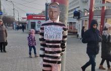 Жителю РФ угрожает семь лет тюрьмы за установку чучела Путина на городской площади в Перми