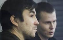 СМИ: Ерофеева и Александрова везут в Москву. Правительственный борт покинул аэропорт под Киевом