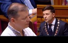 Скандал между Зеленским и Ляшко на инаугурации: появилось видео перепалки прямо в зале Рады