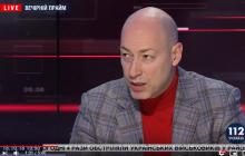 """""""С Путиным что-то происходит..."""" - Гордон рассказал о крайне странном поведении президента РФ на публике"""