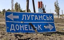 """Рада может внести изменения в Закон """"Об особом статусе Донбасса"""": названы точные даты"""