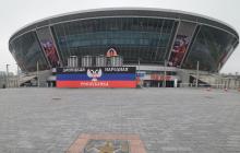 """""""Донбасс Арена"""" сегодня: дончане рассказали, какая участь постигла легендарный стадион"""