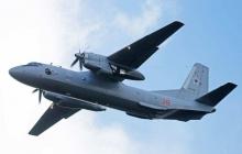 Ситуация с крушением Ан-26 под Хмеймимом проясняется: протурецкая группировка рассказала, как сбила российский транспортник