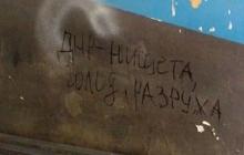"""Жительница Донецка о """"достижениях"""" оккупации: """"Все разграблено, мародеры все давно унесли"""""""