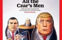 """""""Все люди царя"""", - The Time поместила Путина внутрь Трампа в своей новой обложке - кадры необычной матрешки"""