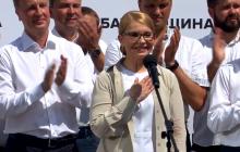 """Как люди Пинчука, Таруты и Авакова захватили партийный список """"Батькивщины"""" Тимошенко"""