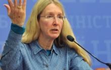 Супрун поддержала Гонтареву, жестко обратившись к олигархам Украины