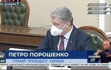 """В Сети разгоняют фейковое фото Порошенко: что ему """"прифотошопили"""" на снимке из Рады"""