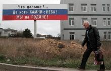 """""""Крым """"убили"""", ему скоро придет конец"""", - известный пророссийский блогер назвал полуостров """"помойкой"""" и рассказал, как Россия его разрушила"""