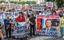 Хабаровск захлестнули новые протесты после решения суда по Фургалу - кадры