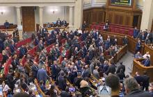 """В Раде выступили в поддержку Стерненко перед избранием меры пресечения: """"Наступление на демократию"""""""