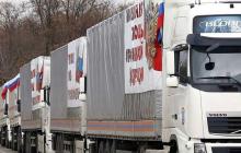 """С 91-м российским """"гумконвоем"""" случилась странность: """"Где потерялись 180 тонн?"""""""