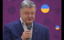"""Порошенко, хохоча, прокомментировал громкое решение Зеленского: """"Искренне пытался молчать, но..."""""""