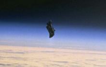 Таинственный спутник Луны Черный Принц вновь подал человечеству сигнал спустя годы молчания