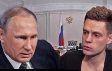 Юрий Дудь может стать следующим президентом России - опрос среди россиян угрожает Путину