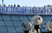 В Европейской комиссии заявили, что верят в Украину и ждут от Киева улучшенного закона о люстрации