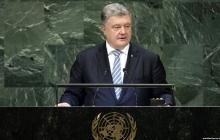 """Цифры Порошенко поразили Генасамблею ООН: """"У армии РФ на Донбассе столько техники - даже у Германии меньше"""""""
