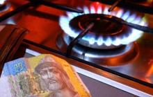 """С 1 января украинцев ждет новая цена на газ: в """"Нафтогазе"""" объяснили, что это значит"""