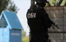 """В СБУ рассказали о ликвидации """"избирательной пирамиды"""", которую создал народный депутат"""